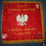 Sztandar 5 KDH